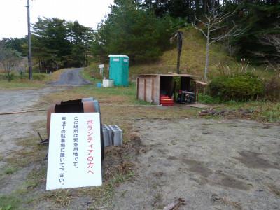 Haramachi2