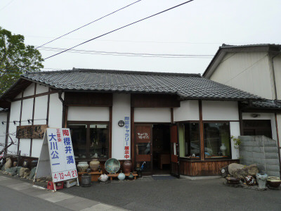 Takaraen3