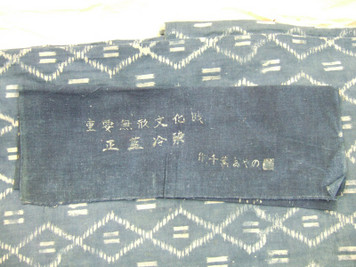 2007_11110019_2